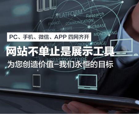 西安网站制作公司